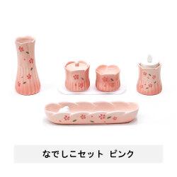 イス型仏具 なでしこ ピンク