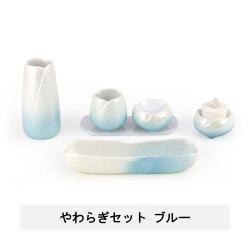イス型仏具 やわらぎ ブルー